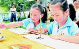 山东面向海内外征集弘扬中华优秀传统文化项目