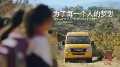 中国共产党霸气国际英文宣传片