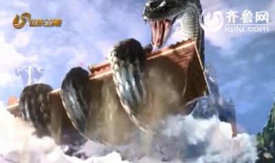 电视剧《石敢当之雄峙天东》宣传片:裸眼3D篇