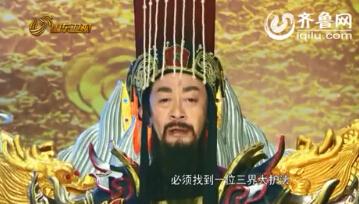 电视剧《石敢当之雄峙天东》宣传片:六小龄童篇