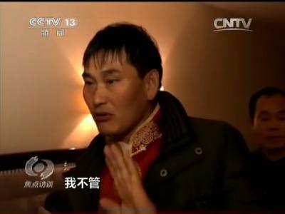 """《中国人的活法》:""""大衣哥""""朱之文成名后为村修路"""