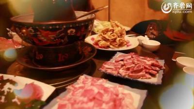 鼎上餐厅的景泰蓝火锅,你吃过吗?