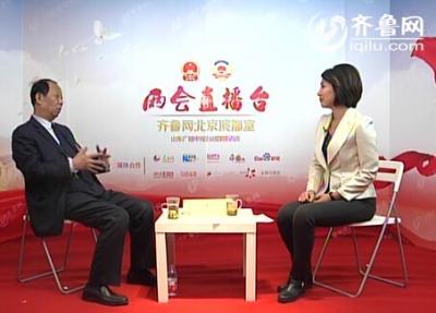 【两会大家谈】 菱花集团江保安:如何让不安全食品远离农村孩子?