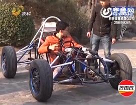 济南大学生造出拉风小跑车