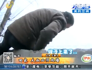临沂:大叔回家必须爬墙 亲侄子堵了自己路