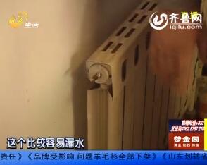 济南供暖季即将结束 热电员工提醒请勿私自放热水