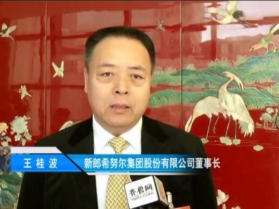 王桂波:厚道需要企业做好每一件事
