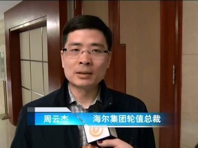 周云杰:商道最重要的是厚道