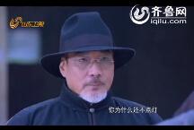 山东卫视电视剧《寒冬》宣传片(编剧篇)