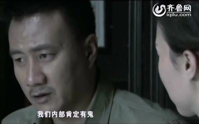 电视剧《大陆小岛》片花之胡军 柯蓝