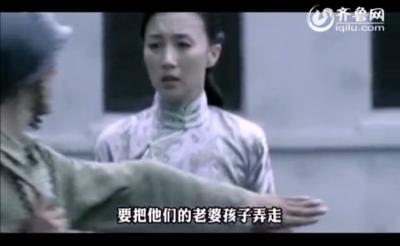 电视剧《大陆小岛》片花之秦天亮 潘雅洁