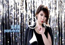 公共频道明星天团育成节目《STAR思密达》宣传片(导师版)