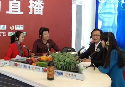 菜博网络台直播第四场《十七地市聚菜博》互联网+农业新模式