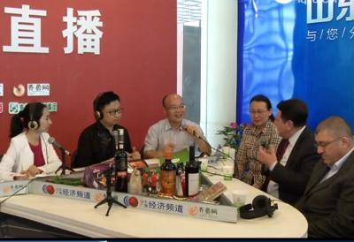 菜博网络台直播第三场:《经贸交流 菜博会更加国际范儿》