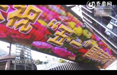 """献给劳动者的歌——江西南昌""""快闪""""庆祝五一劳动节"""