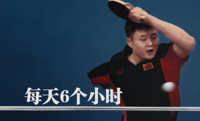 """""""身残志更坚 青春跟灿烂""""公益广告"""