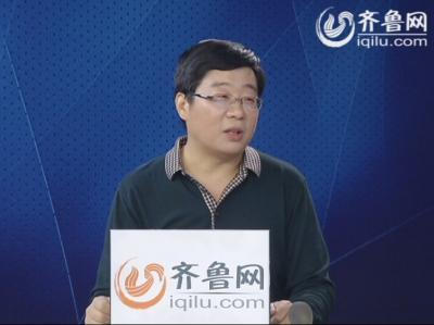舜耕讲堂第二期:互联网+农业