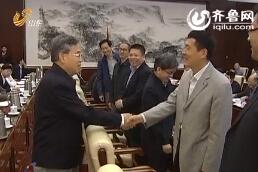 山东省政府召开房地产业转型升级座谈会