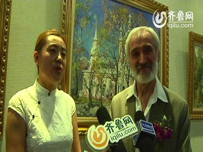 丝绸之路——中俄名家作品邀请展在潍坊举行