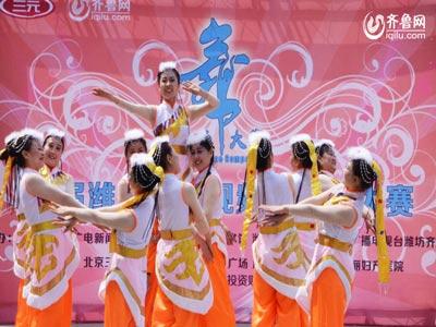 奎文赛区——潍州路街道舞之梦艺术团《唱支山歌给党听》