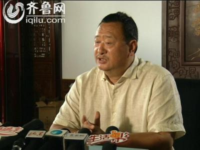 山东省坤河旅游开发有限公司董事长李海峰回答齐鲁网记者提问