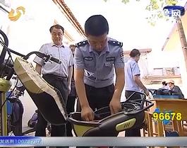 """青州:小小""""移动卫士通"""" 为车辆防盗保驾护航"""
