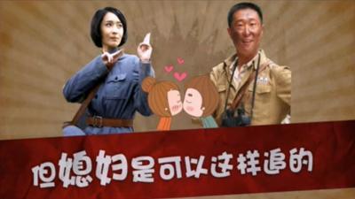 电视剧《铁血战神》片花之林永健的爱情路