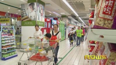 食安山东:怎样吃零食