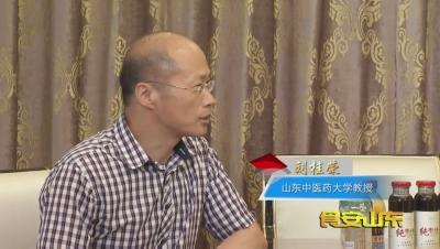 食安山东:中医养生-会吃才健康
