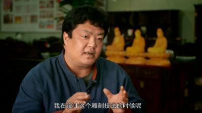 王义:鲁班故里的红木大师