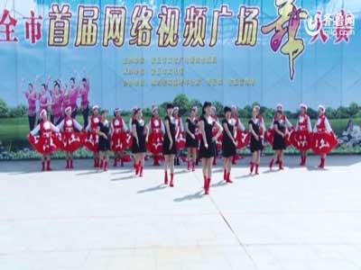 安丘赛区——景芝镇梦之舞队《魅力无限》
