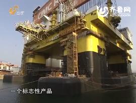 全球首座15000米超深水半潜式钻井平台合拢