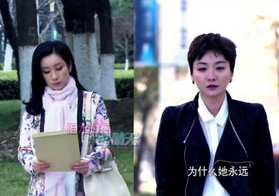 江祖平《妈妈向前冲》变小三  为爱不择手段