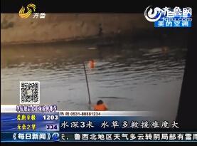 济阳县两名学生溺水身亡