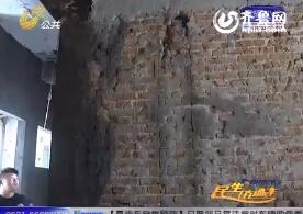 高密:一楼拆了承重墙 楼上居民心慌慌