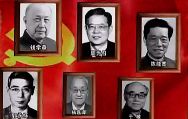 《筑梦中国—中华民族复兴之路》第三集:正道沧桑