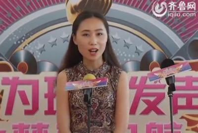 山东广播电视台综合广播播音主持大赛决赛选手展示—彭李莎