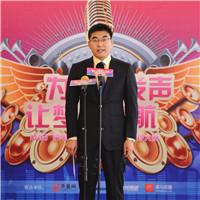 山东广播电视台综合广播播音主持大赛决赛选手展示—张辉