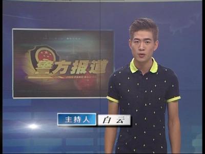 东营高速民警再开五万元大额罚单