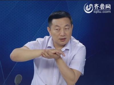 国浩律师济南事务所王文忠律师做客《新三板律师论坛》