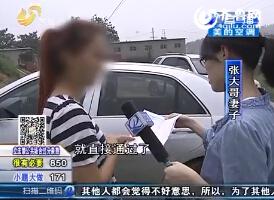 """平阴:来检测线检车 被要求""""意思意思"""""""