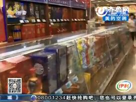 济南:摊上事了 失手打碎五千元茅台