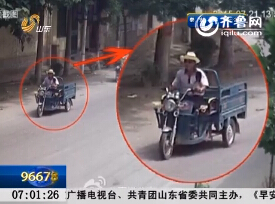 济宁嘉祥两名女孩失踪案告破 两女孩遇害