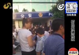 嘉祥两失踪女童已遇害 嫌疑人被警方抓获