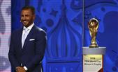 俄罗斯世界杯抽签举行 亚洲获中签中国力争附加赛名额