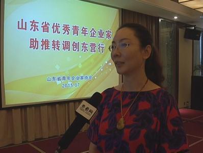 正庄农业王妍:用百年时间传承、稳固农业生产的标准化
