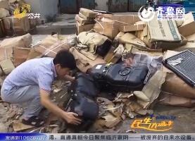 济南:雨夜里汽配件仓库着火 老板带人救火不幸身亡