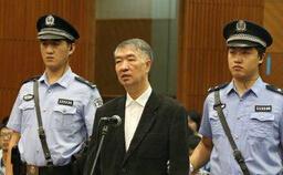 云南省原副省长沈培平受贿案开庭