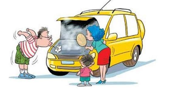夏季开车小常识 高温驾驶易熄火