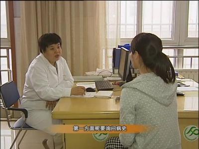 专家解读:放置宫内节育器的注意事项